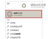 Win10升级10041预览版之后Realtek声卡驱动安装问题解决方法