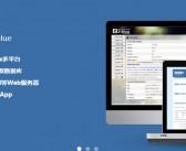 百度空间宣布关闭,推荐自建站博客程序与虚拟主机