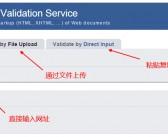 html代码检测、css代码检测、网站评分、优化与建议