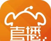 [福利APP] 大米直播盒子1.9下载,直播平台聚合,免费直播盒子