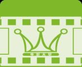 [福利APP]电影天堂 (Android) v6.1.1 去广告版 (手机看电影利器)