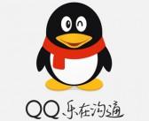 安卓QQv6.6.7谷歌市场多功能修改版