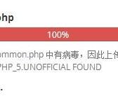 zblog的c_system_base.php文件消失解决办法