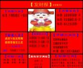 香港挂牌论坛-玄机财神报(每期自动更新)