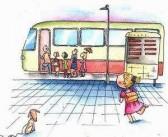 人生就像公交车