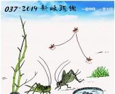 2019-037期新版跑狗图