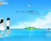 酷我音乐2014 7.7.0.1 绿色版